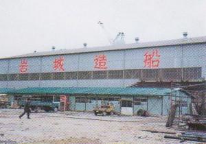 I工場-2